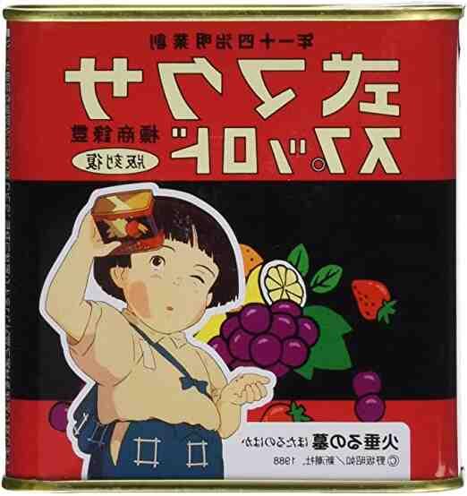 Où trouver ingrédients japonais ?